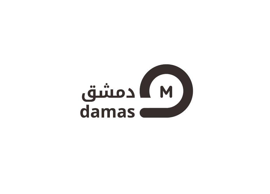 Damascus underground project